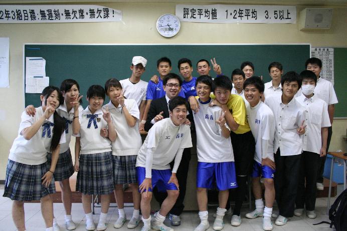 百田先生教育実習