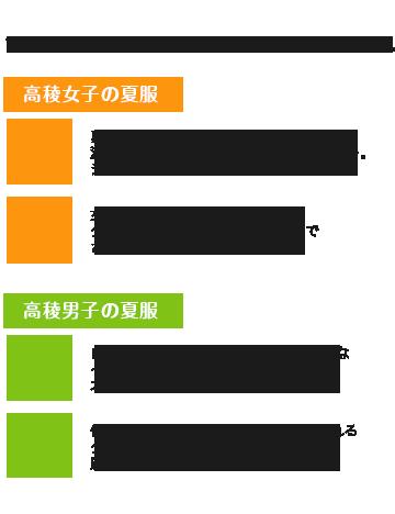 2016制服04