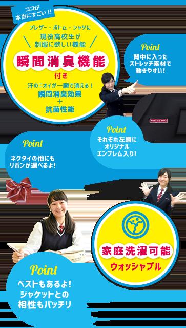 2016制服03